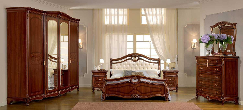 Camere classiche primobili - Camere da letto classiche prezzi ...